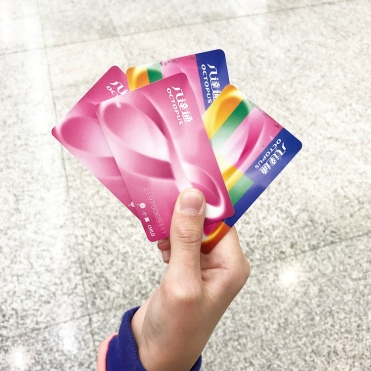 Different Octopus cards for kids and adults