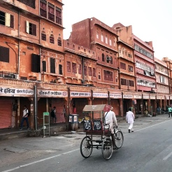 City of Jaipur
