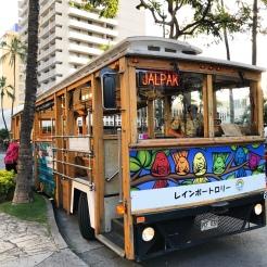 Cutest trolley buses