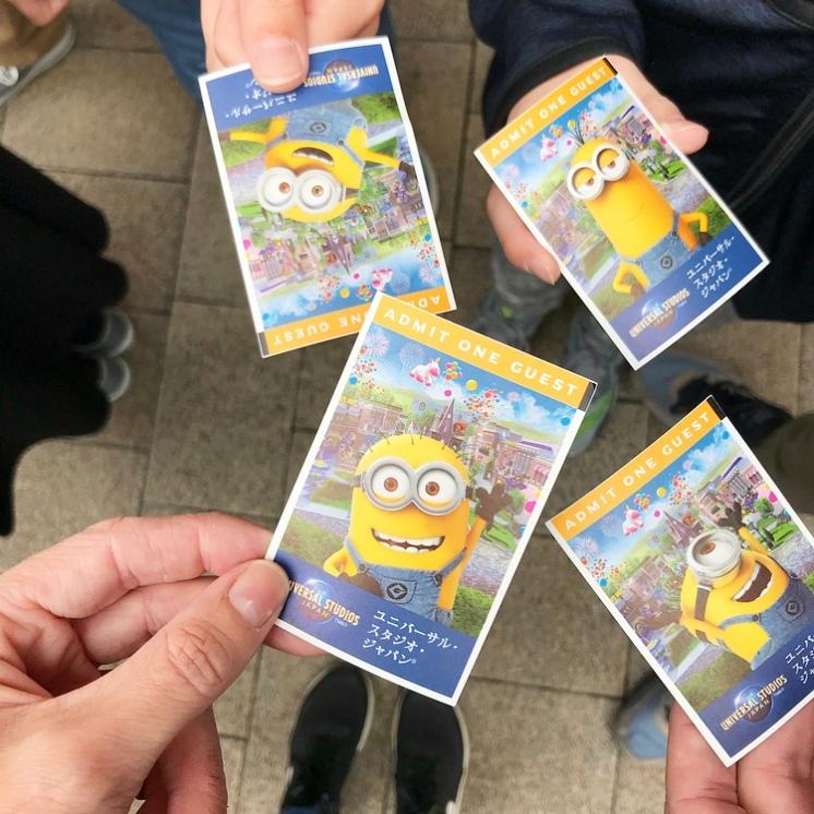 Universal Studios 1 Day Pass
