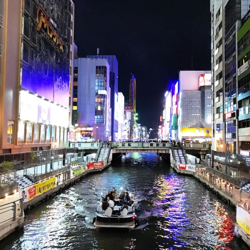 Downtown Dontonbori