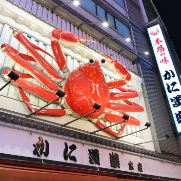 Osaka's iconic crab restaurant - Kani Doraku